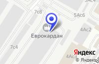 Схема проезда до компании ТФ ЕВРОТРЕЙД в Москве