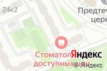 Схема проезда до компании Малекс в Москве