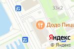 Схема проезда до компании Торговая фирма в Москве