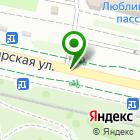 Местоположение компании Хронотека