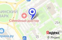Схема проезда до компании ЦЕНТР ЭСТЕТИЧЕСКОЙ КОСМЕТОЛОГИИ в Москве