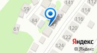 Компания Вторая транспортная компания на карте