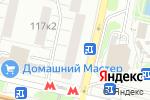 Схема проезда до компании Горячие Ножницы в Москве