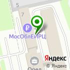 Местоположение компании Дятьково