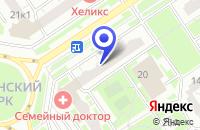 Схема проезда до компании ТФ АЛКО-ФАРМ в Москве
