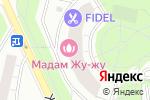 Схема проезда до компании Рубеж в Москве