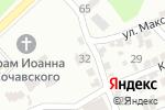 Схема проезда до компании Радиотехнические технологии в Донецке