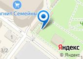 Новороссийская рыбная компания на карте