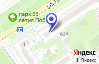 Схема проезда до компании АПТЕКА ФАРМАСТАР в Москве
