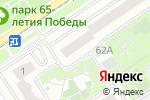 Схема проезда до компании Артисты на корпоратив в Москве
