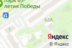 Схема проезда до компании Халял продукт в Москве