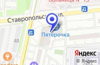 Схема проезда до компании АВТОШКОЛА БЭСТ в Москве