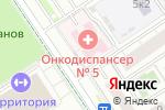 Схема проезда до компании Онкологический диспансер №5 в Москве