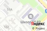 Схема проезда до компании Донецкая общеобразовательная школа I-III ступеней №60 в Донецке