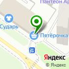 Местоположение компании Эконом-ателье