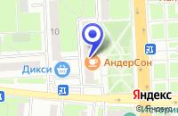 Схема проезда до компании БЮРО ТУРИЗМА СПУТНИК в Домодедово