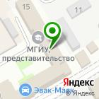 Местоположение компании МЕБЕЛЬСНАБ