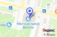 Схема проезда до компании КИНОТЕАТР ВЫСОТА в Москве