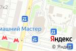 Схема проезда до компании ФазаПлюс в Москве