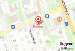 ЛОЦ Бобер в Домодедово - улица Зеленая, д. 45: запись на МРТ, стоимость услуг, отзывы