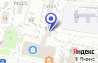 Схема проезда до компании АПТЕКА БИОХИМИНВЕСТ в Москве