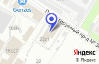 Схема проезда до компании  ФИЛАРМОНИЯ № 2 АВТОБАЗА № 1 в Москве