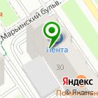 Местоположение компании Дирекция строительства и эксплуатации объектов гаражного назначения г. Москвы, ГУП