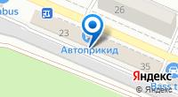 Компания АВТОПРИКИД - ШТАТНЫЕ МАГНИТОЛЫ И КАМЕРЫ на карте