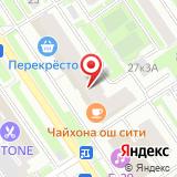 Авто-Комп