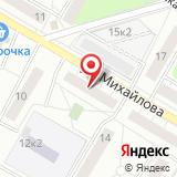 Совет ветеранов войны и труда Рязанского района