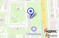 Схема проезда до компании ПРОДОВОЛЬСТВЕННЫЙ МАГАЗИН БЛЮЗ в Домодедово