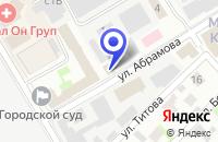 Схема проезда до компании СЕРВИСНЫЙ ЦЕНТР АВТОКОНСЕН-1 в Мытищах