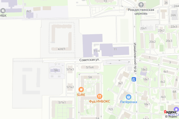 Ремонт телевизоров Улица Советская на яндекс карте