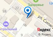 Магазин газосварочного оборудования на карте