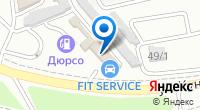 Компания Mishlen Tyre Plus на карте