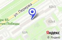 Схема проезда до компании НОТАРИУС ТАРАСЕВИЧ М.С. в Москве