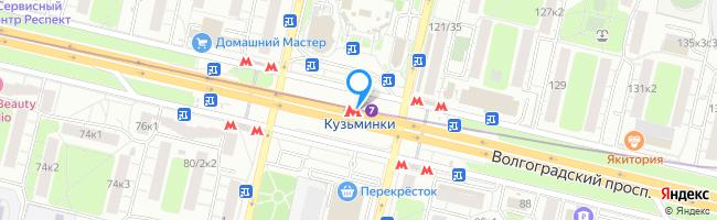 метро Кузьминки