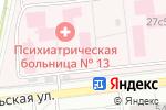 Схема проезда до компании Психиатрическая больница №13 в Москве
