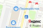 Схема проезда до компании Мастерская по ремонту обуви и изготовлению ключей на Зеленодольской в Москве