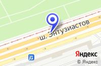 Схема проезда до компании СТО АВТОМАСТЕР в Москве