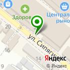 Местоположение компании Simona