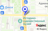 Схема проезда до компании РИТУАЛ СЕРВИС в Домодедово