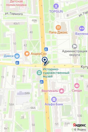 МУНИЦИПАЛЬНОЕ УЧРЕЖДЕНИЕ АЭРОТЕЛЬ на карте Домодедово