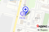 Схема проезда до компании ЛОМБАРД ЮПИТРОН в Москве