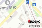 Схема проезда до компании Надежда в Донецке