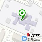 Местоположение компании Детский сад №66