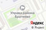 Схема проезда до компании Управа района Братеево в Москве