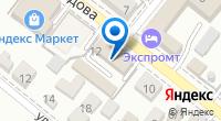Компания *эра экранов* на карте
