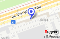 Схема проезда до компании ТФ МАКСИВЕНТ в Москве