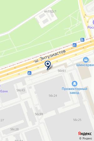 ЗАВОД ЭЛЕКТРОМОНТАЖНЫХ ИЗДЕЛИЙ ПРОЖЕКТОР на карте Москвы